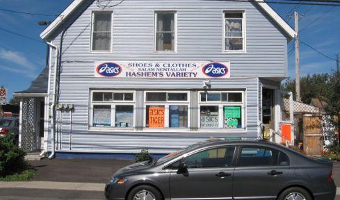 Hashem's Variety Store