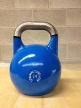 sport style kettlebell from extremekettlebell.com